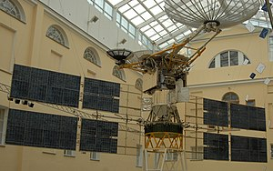 Luch (satellite) - Luch 15 (Altair 15L) in the A.S. Popov Central Museum of Communications in Saint Petersburg, Russia