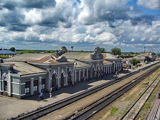Sarny City in Rivne Oblast, Ukraine