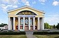 Театр музыкально-драматический. площадь Кирова, 4.jpg