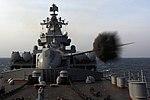 Тихоокеанский флот отмечает 288-ю годовщину со дня образования 21.jpg