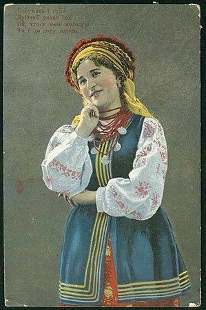 Українки домашне фото фото 16-258