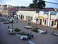 Улица Ленина с верхнего кафе кинотеатра Эрдэм. 07.2009 - panoramio.jpg