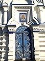 Успенский (Зилантов) монастырь (г. Казань) - 25.JPG