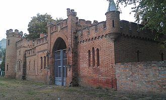 Popov Manor House - Image: Флігель № 2 Садиби Попова
