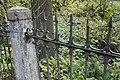 Фото ограды, огораживающей территорию парка 2.jpg