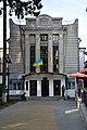 Хмельницький міський будинок культури.jpg