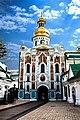 Церква Троїцька надбрамна 04.jpg