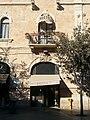 מלון רון בירושלים.jpg