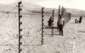 """מערכת מב""""ת – תצוגת טהרן 1971.png"""