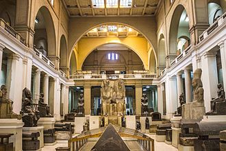 Egyptian Museum - Interior of Egyptian Museum