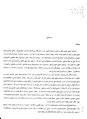 فرهنگ آبادیهای کشور - نوشهر.pdf