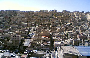 Black September - View of Jabal Al-Hussein Palestinian refugee camp in Amman.