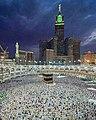 مكة المكرمة meca.jpg