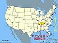 ナッシュビル国際空港-位置地図.jpg