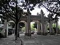 中山大学石牌旧址建筑-正门牌坊背面(修复后).jpg