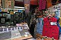 作業服のフジ 2009 (4121412111).jpg