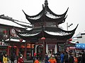 南京夫子庙 - panoramio (4).jpg