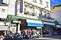 台北-萬里豆漿伯店 (25382929859).jpg