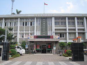 Yizhu, Chiayi - Yizhu Township Government Office