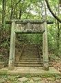 大王峰山门 - Entrance of the Great King Peak - 2010.09 - panoramio.jpg