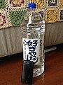 好きやねん (6597745087).jpg