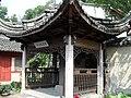 宁波阿育王寺鉴真纪念亭, 2010-10-17.jpg
