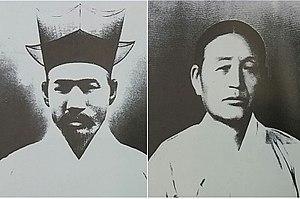 An Jung-geun - Ahn's parents