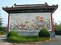 寿县八公山国家森林公园景色 - panoramio (3).jpg