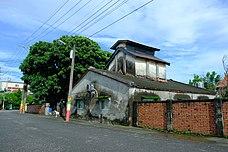 千岁移民村
