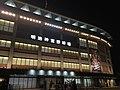 明治神宮野球場 (26699612590).jpg