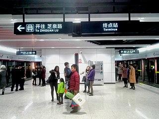Line 2 (Qingdao Metro) line of Qingdao Metro