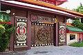 桃園原住民文化聚會所 Aboriginal Cultural Assembly Hall Taoyuan - panoramio.jpg