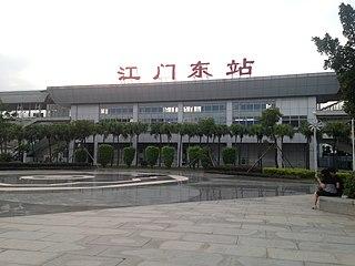 Jiangmen East railway station