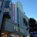 渋谷パルコ、最後の日ということなので覗きに来た。 (28743738851).jpg