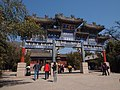红螺寺大门 - Entrance of Hongluo Temple - 2012.04 - panoramio.jpg