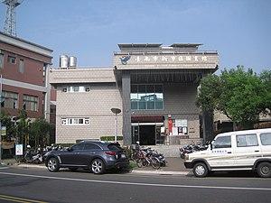 Sinshih District - Xinshi District library