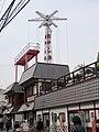 花やしき遊園地入口前。 - panoramio (2).jpg