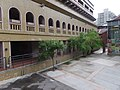 鄉土教育中心 Heritage and Culture Education Center - panoramio.jpg