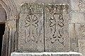 -Գոշավանքի վանական համալիրի խաչքարերից 6.jpg