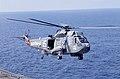 005-hifr-do-uh-15-na-f-42 Sea King (2) (27907621076).jpg
