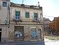 017 Casa a la plaça de Sant Jaume, 14 (Tortosa).jpg