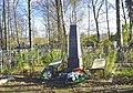 064. Любань. Братская могила советским воинам на городском кладбище.jpg