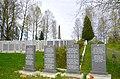 099. Любань. Братское воинское кладбище. Стелы с фамилиями летчиков.jpg