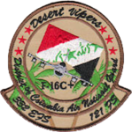 121st Expeditionary Fighter Squadron - Operation Iraqi Freedom patch.png