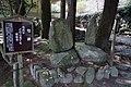 140412 Kiyomizu-dera Kato Hyogo pref Japan26s3.jpg