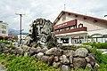 170824 Tobu-Nikko Station Japan02n.jpg