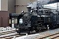 170825 Shimo-Imaichi Station Nikko Japan02n.jpg
