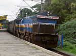 18309 Nagavali Express at Lallaguda