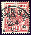 1890 10Pfg BERLIN SW29 Mi47.jpg