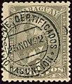 1892 1centavos Paraguay bridge Asuncion Yv29 Mi27.jpg